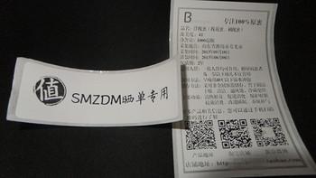 多次推荐的标签打印机——Brother 兄弟 QL710W 无线高速标签打印机