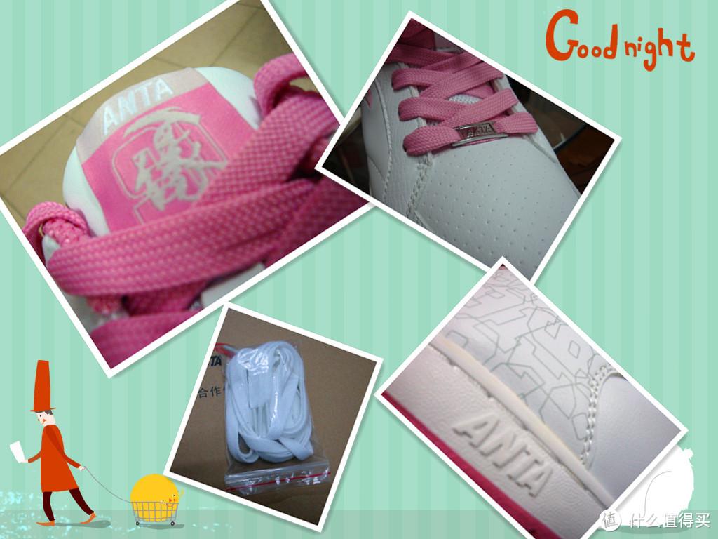 送给老人晨运的好鞋子:ANTA 安踏 生活系列-生活系列-20年 女板鞋