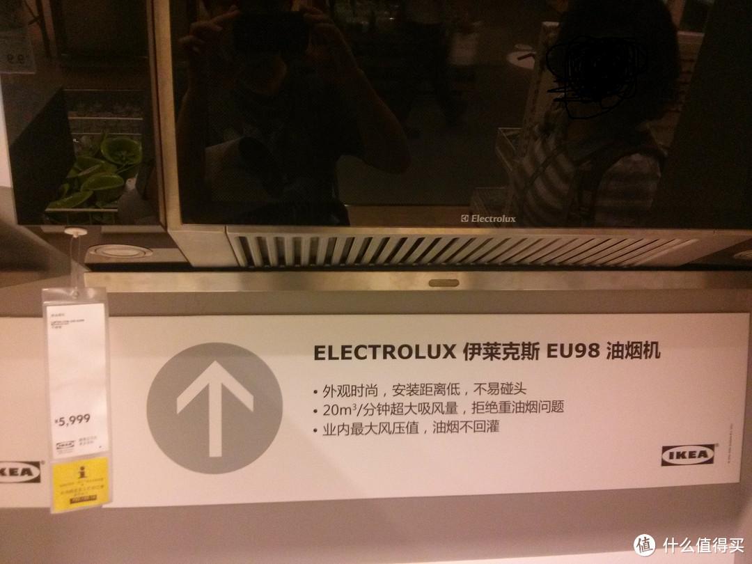 Electrolux 伊莱克斯 CXW-230-EU98 欧式抽油烟机+Electrolux 伊莱克斯 EQ88G 燃气灶