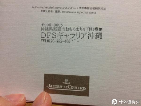 积家 Master control系列 Q1368420 腕表