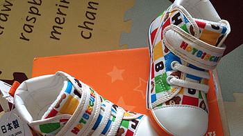 日淘乐天 MIKIHOUSE 婴儿鞋