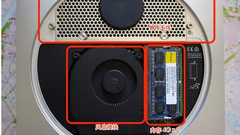 2011款 Mac Mini加装SSD全过程