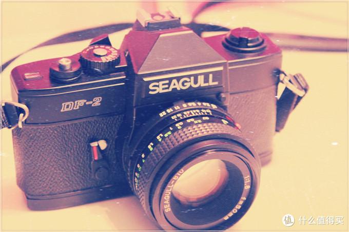 【怀旧族】我家的第一台单反:SEAGULL 海鸥 DF-2 胶片相机