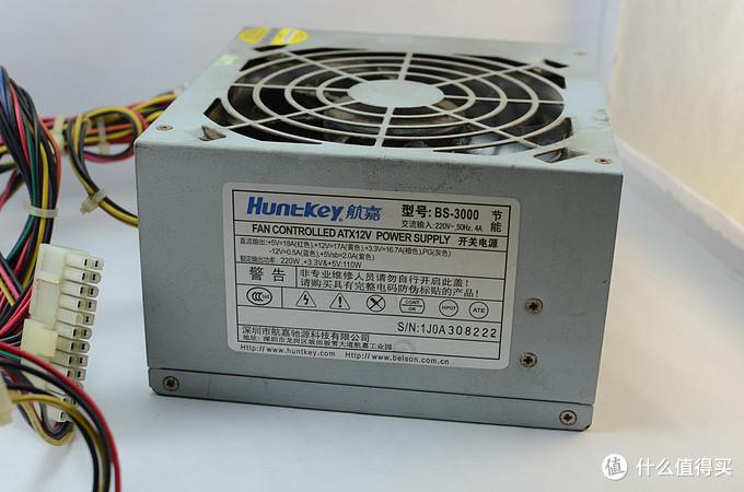 7年前的,航嘉230W 节能电源,带我这些破铜烂铁还是没问题的。
