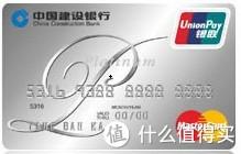 全球支付Master卡