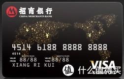 招行全币种国际信用卡