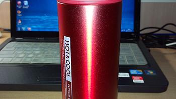 穷DS入了个大乐扣:LOCK&LOCK 乐扣乐扣 LHC560 不锈钢纤巧茶杯 300ml