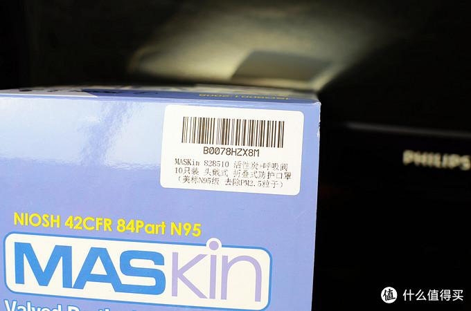 MASkin 828510 美标N95,可以去除PM2.5