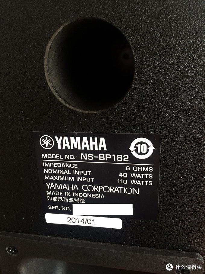 YAMAHA 雅马哈 MCR-N560 桌面多媒体音箱