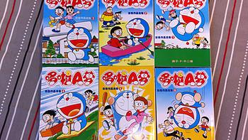 《哆啦A梦 珍藏版》 漫画书,说说关于藤子不二雄和哆啦A梦的那些事儿