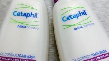 Cetaphil 丝塔芙 净颜控油泡沫洁面乳