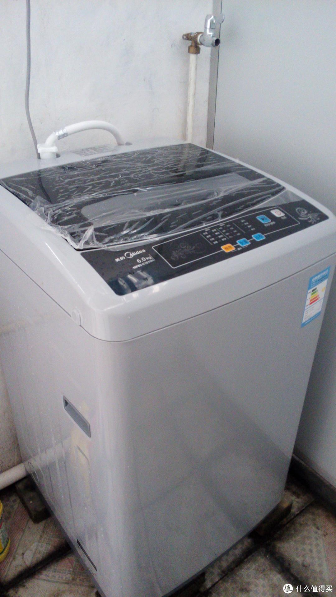 Midea 美的 MB60-V1010H 6公斤波轮全自动洗衣机