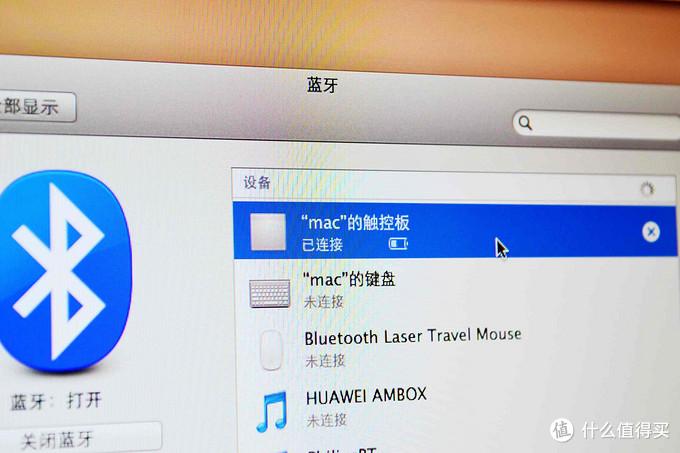 更多手势:Apple 苹果 Magic TrackPad 触控板