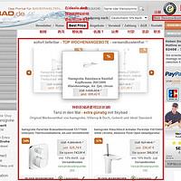 SKYBAD网站购物攻略 — 德淘卫浴产品