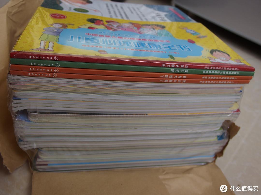 身美好,不如心美好:中亚入手《儿童心理健康全书(套装共38册)》