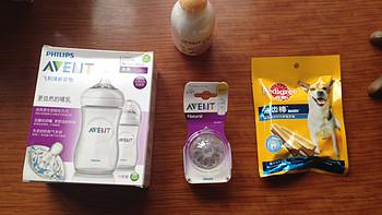 给两个宝宝囤货:AVENT新安怡 PP奶瓶 & 自然原生奶嘴对装 & 新生宝宝洗发露 & 奇葩赠品
