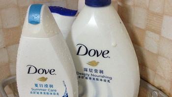 最后时刻的Dove夏日莹润沐浴乳体验报告