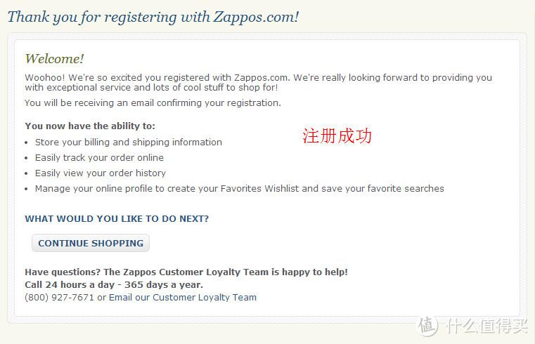 海淘攻略:美国最大网上鞋城Zappos手把手购买教程