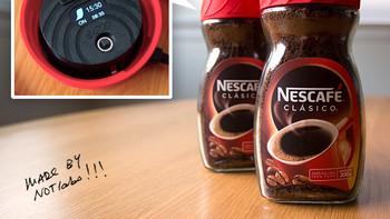 晨起伴随咖啡:阳狮广告公司为 Nestlé 雀巢设计趣味闹钟瓶盖