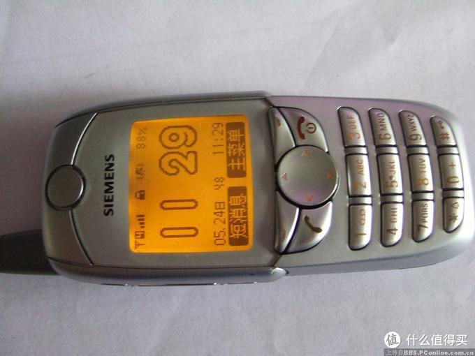 渣配置下的意外惊喜:Nokia lumia 520 一年使用体验,追加微软语音助手CORTANA感受