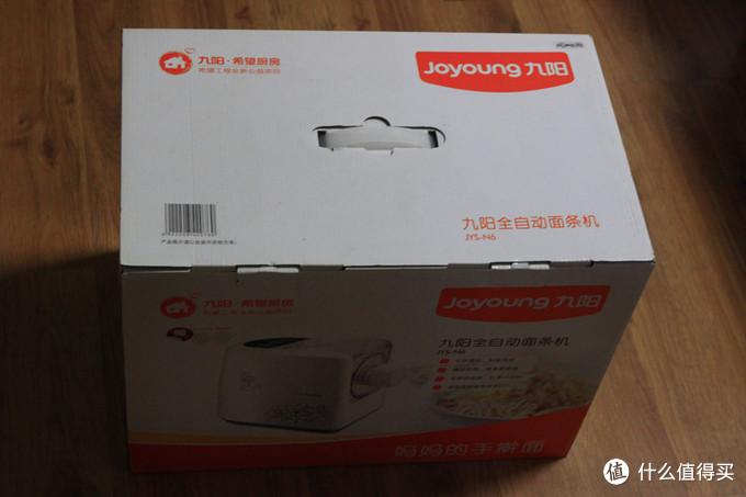 呐,做人呢,最重要的就是开心……Joyoung 九阳 JYS-N6 自动面条机 试制美食