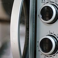 土豪外观Diors心:Galanz 格兰仕 P70D20L-HP3(S0)微波炉