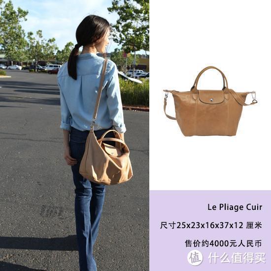 Longchamp 珑骧 Le Pliage和Le Pliage Cuir系列