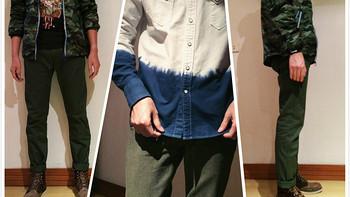 囧衣的救赎:官网购入 Levi's 李维斯 白蓝渐变工装衬衫 & 513 森林绿长裤