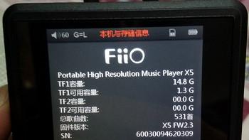 1888元怒撸入fiio飞傲X5 hifi*级无损便携MP3发烧音乐播放器