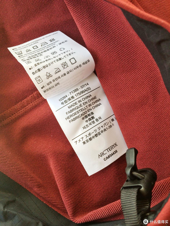 人生第一件鸟衣:ARC'TERYX 始祖鸟 Gamma LT Jacket 男款软壳夹克