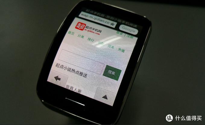 SAMSUNG 三星 Gear S 智能手表開箱及三天使用感受