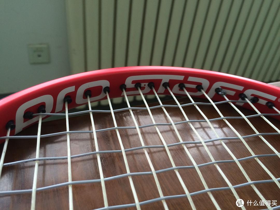 Wilson 威尔胜 Pro Staff 97 网球拍 美行 终到手