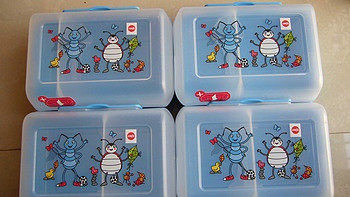 家居必备 篇五十二:Emsa 爱慕莎 万乐系列储存盒513792蚂蚁图案 蓝色