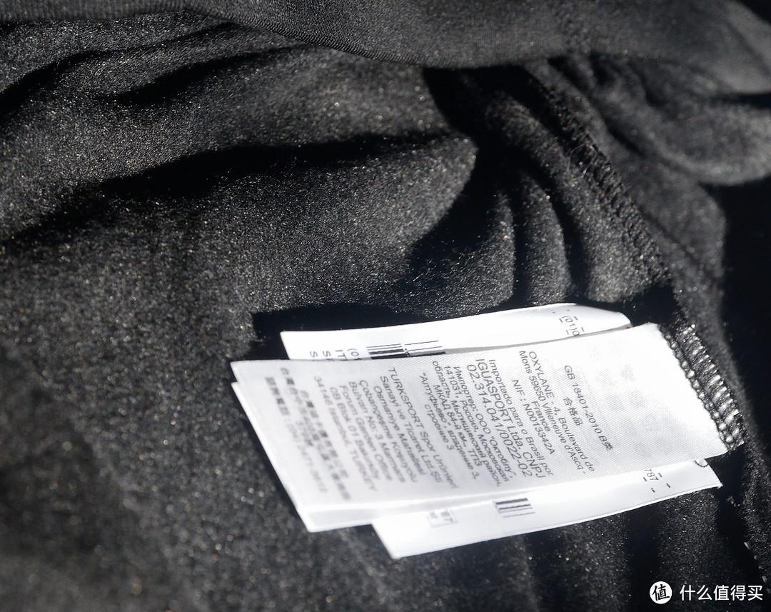 2014最后一单 DECATHLON 迪卡侬 运动保暖内衣