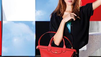 利落皮革小饺子:LONGCHAMP 发布2015春夏新款 Le Pliage Heritage Mini 广告