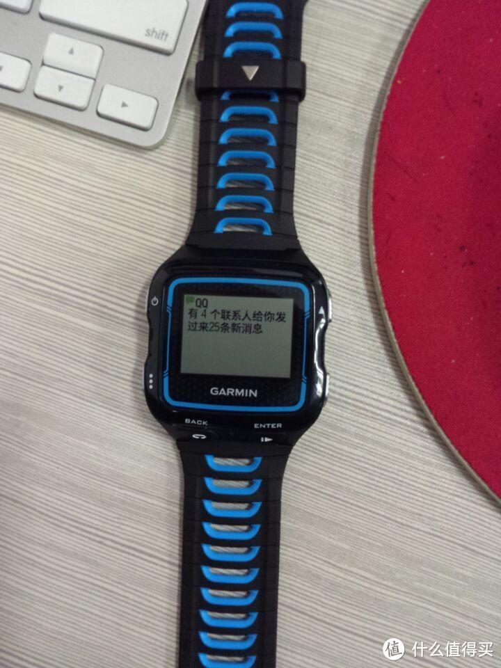 GARMIN 佳明 Forerunner 920XT中文版开箱评测  跑步测试