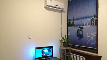 KELON 科龙 KFR-26GW/EFVNA3 1匹 挂壁式冷暖变频空调