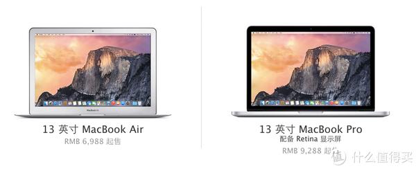 加量不加价:2015款 MacBook Air 和 MacBook Pro 上架开卖