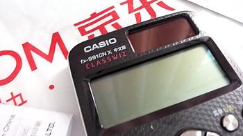 CASIO 卡西欧 FX-991CN X-SU-DH 中文函数科学计算器
