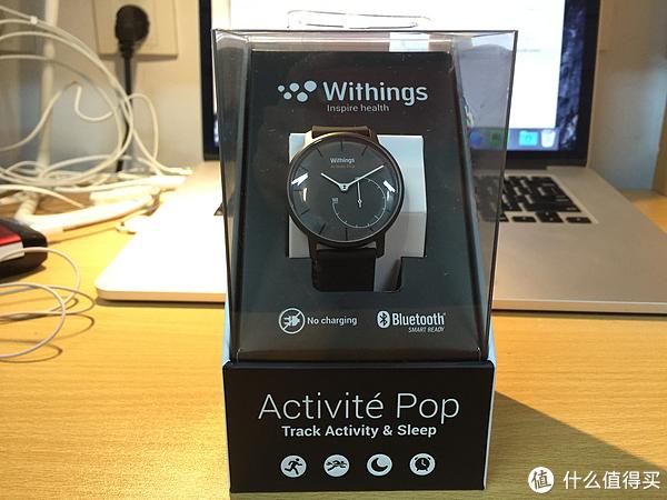 颜控乱入:Withings Activité Pop 智能手表