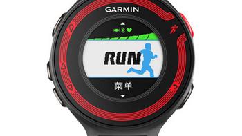 Garmin 佳明 forerunner220 GPS运动户外手表