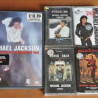 我也曾是一个追星少年 篇二:我为数不多的 Michael Jackson 卡带收藏