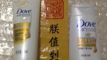 Dove 多芬养护洗发乳50ml+护发素50ml的评测报告