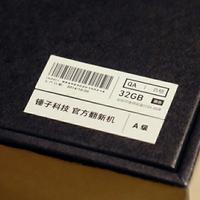 A、B两种成色可选:锤子 开售 Smartisan T1 官方翻新机