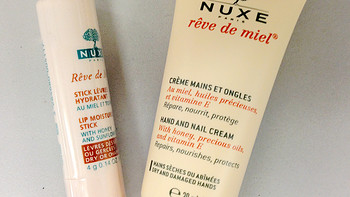 美淘第一单:美亚直邮的 Nuxe 欧树 蜂蜜润唇膏护手霜套装