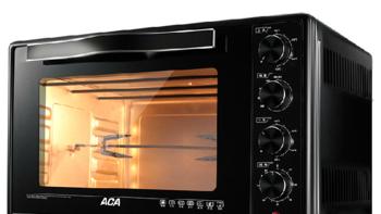 大容量全功能:ACA 北美电器 悦系列电烤箱45L新品ATO-HB45HT首发