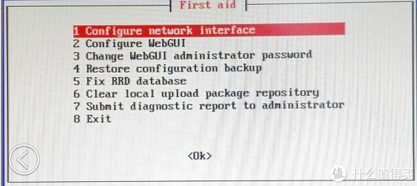基于OMV系统集成XBMC