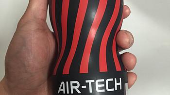 真空吮吸之感:TENGA 典雅 AIR TECH 真空飞机杯 ATH-001R