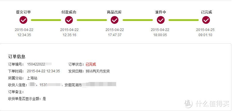 沱沱公社18元8个的红心火龙果:一次糟糕的购物体验和成功的维权经历