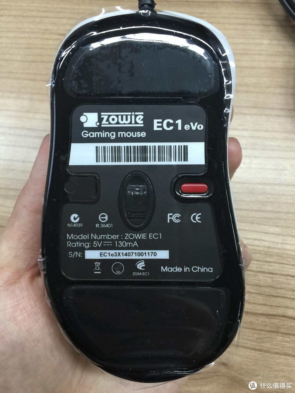 FPS神器:ZOWIE 卓威 EC1 eVo CL 竞技游戏鼠标